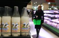 Можайское молоко