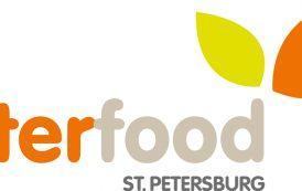Сегодня, 17.03 открылась выставка продуктов питания и напитков Interfood St.Petersburg!