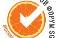 X Пищевой Форум SGS: Тонкая настройка
