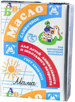 На Кировском молочном комбинате выпускают уникальный продукт – сливочное масло для детей