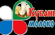 Резолюция Всероссийской научно-практической конференции «Качество инновационных и традиционных молочных продуктов – залог доверия потребителей»
