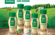 Казанский молочный комбинат начал выпускать полезный «Иммунолакт»