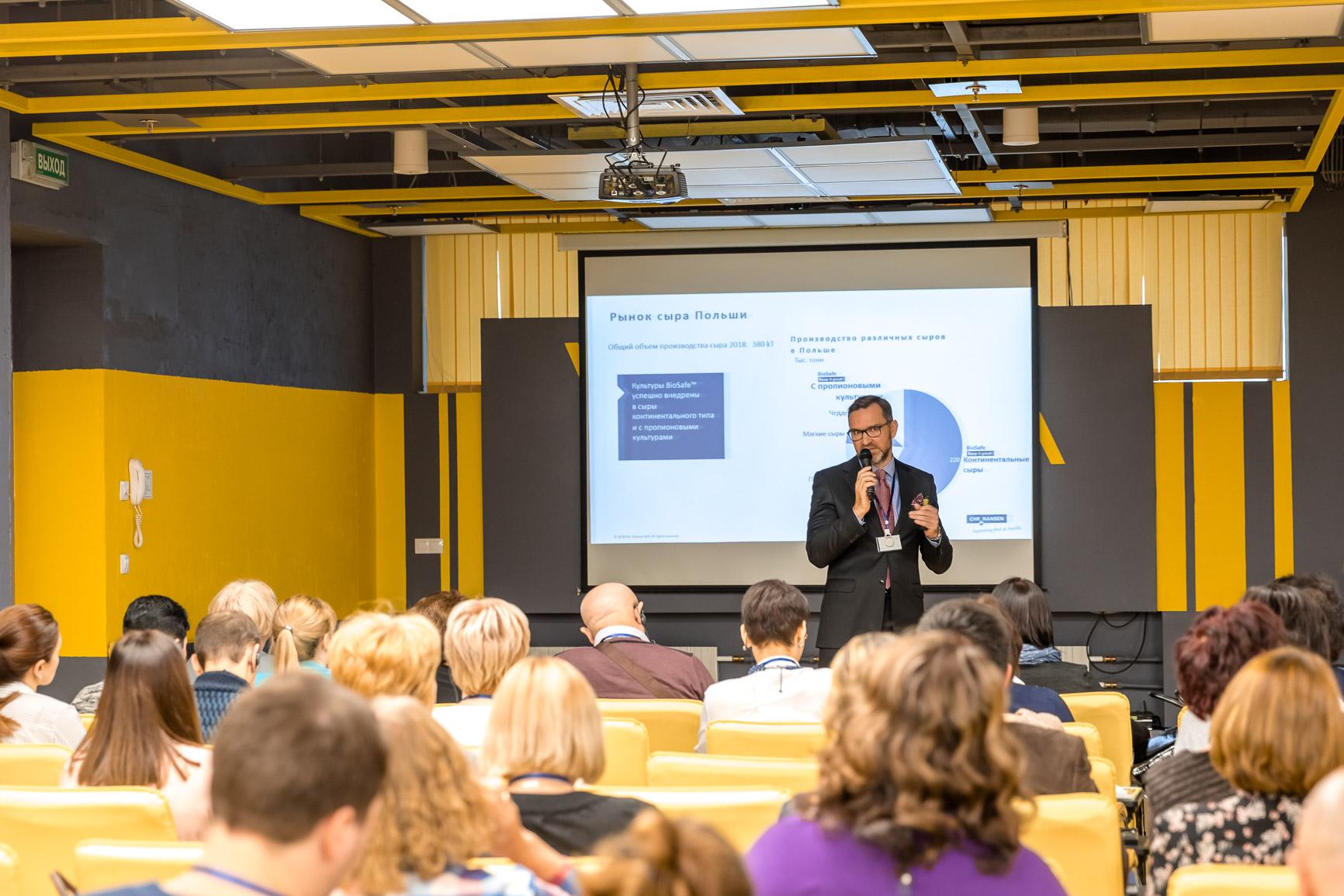 Всероссийский сырный семинар компании «Хр.Хансен»