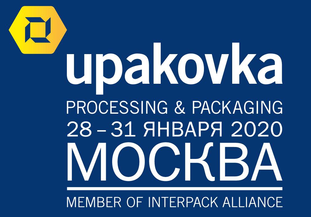 Продолжается прием заявок на участие в выставке UPAKOVKA 2020