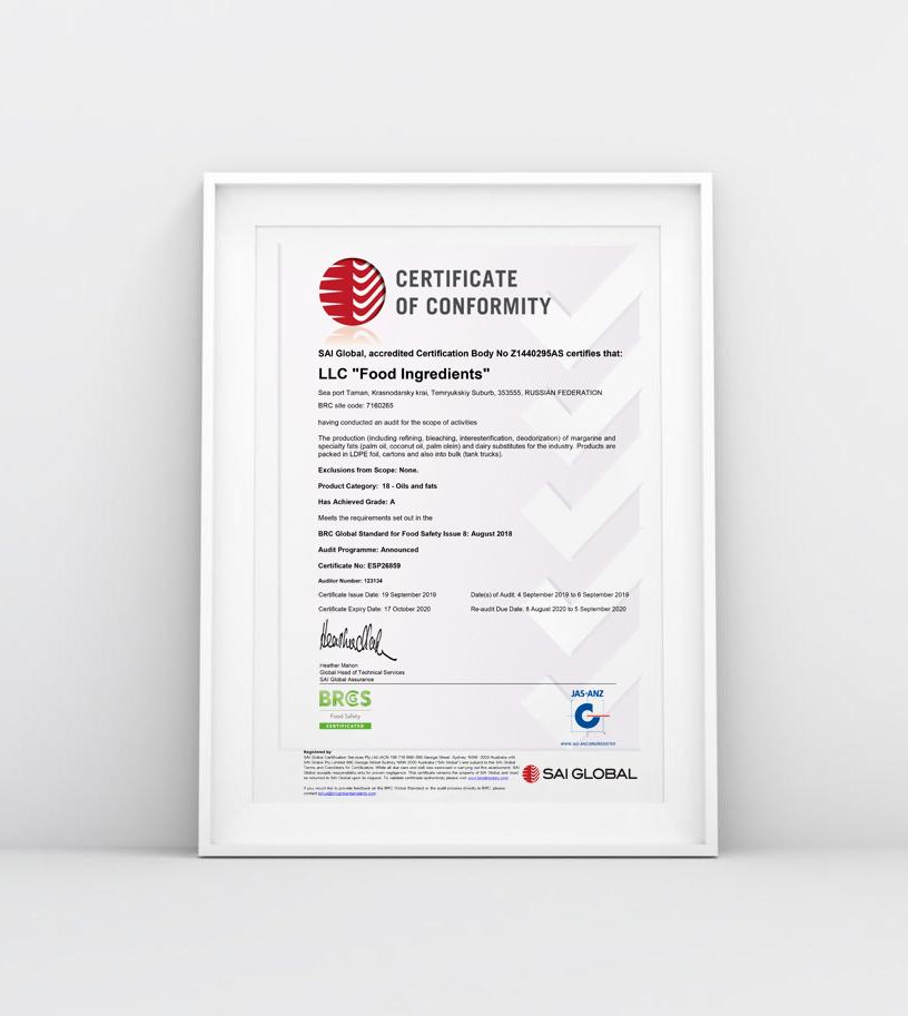 ГК «ЭФКО» подтвердила соответствие одному из ведущих мировых стандартов безопасности пищевых продуктов