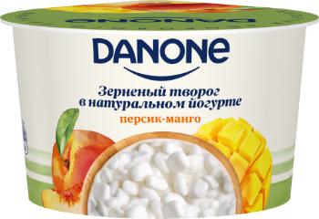 Danone представляет новинку – зерненый творог в йогурте