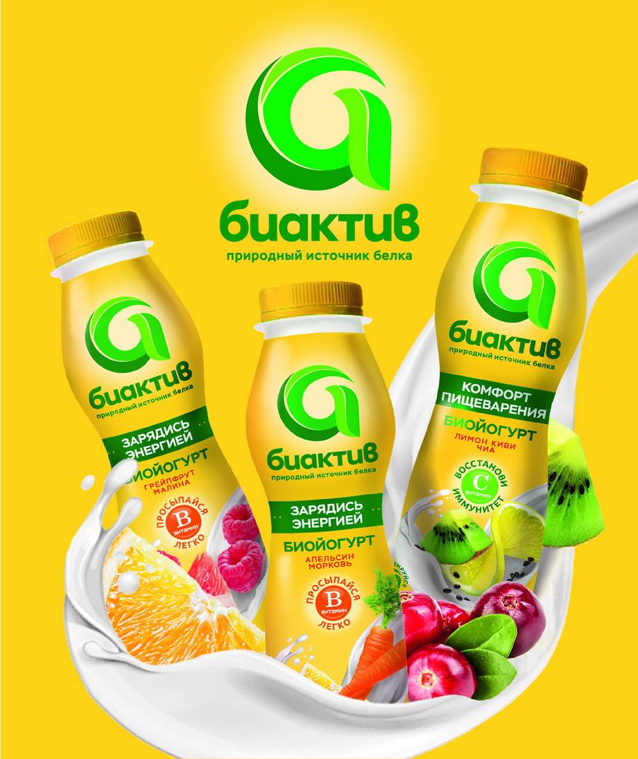 На российский рынок вышла новая марка йогуртов и кефира для активных людей