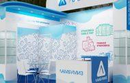 Импортозамещение молочной упаковки обеспечивает «Ламбумиз»