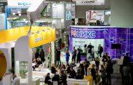 Международная выставка DairyTech 2020 подвела итоги работы