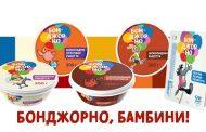 Впервые в России детские свежие сыры «Бонджорно».