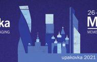 Upakovka 2021 – back to business Безопасность и гибкие условия участия.