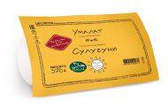Качество продукции «Умалат» подтверждено сертификацией «Халяль»