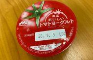 В Японии выпустили томатный йогурт