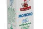 Молоко «Пестравка» в новом формате