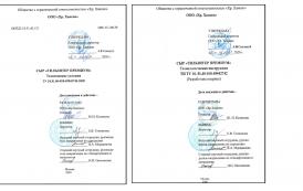 Компания Хр.Хансен совместно с ВНИИМС  (г. Углич)  разработала техническую документацию на сыр Тильзитер
