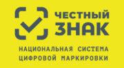 По инициативе Молочного союза России отменена агрегация молочной продукции со сроком годности 40 дней и менее, а также отсрочено введение цифровой маркировки для КФХ